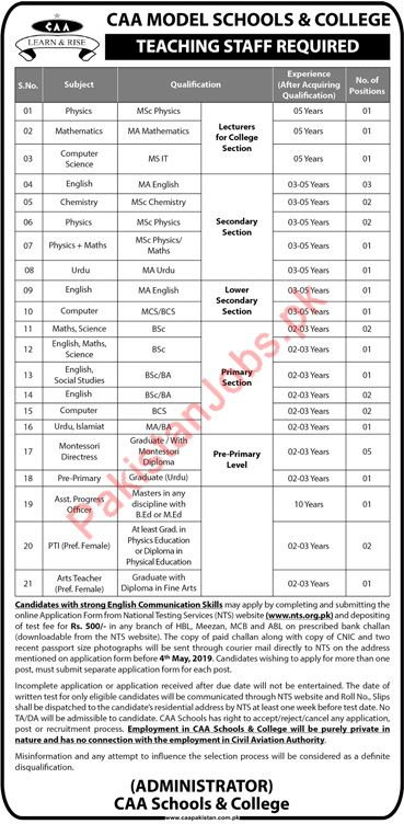 CAA Model Schools & College Karachi Teaching Staff Jobs 2019