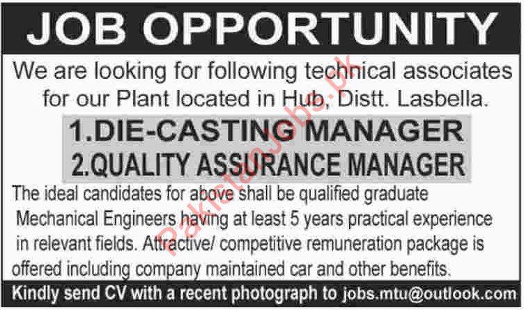 Power Plant Jobs 2019 2019 Power Plant Jobs in Lasbela Pakistan