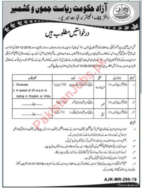 Electricity Department Jobs 2019 For Junior Clerks in Mirpur AJK