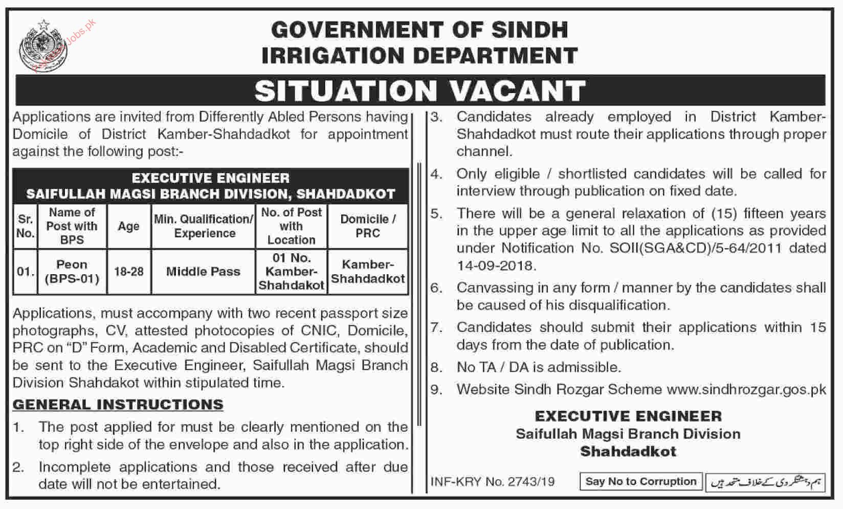 Government Of Sindh Irrigation Department Karachi Peon Job 2019 2019