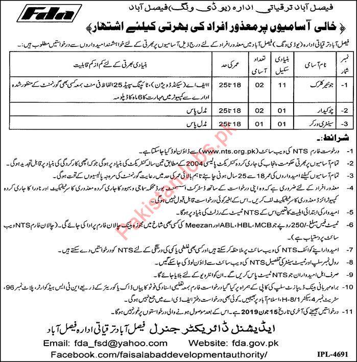Clerical Jobs in Faisalabad Development Authority FDA Via NTS 2019