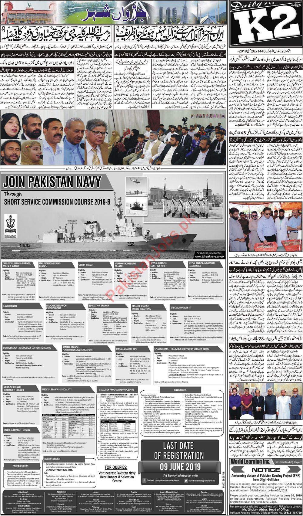 Pakistan Navy Jobs 2019 2019 Pakistan Navy Jobs in Karachi