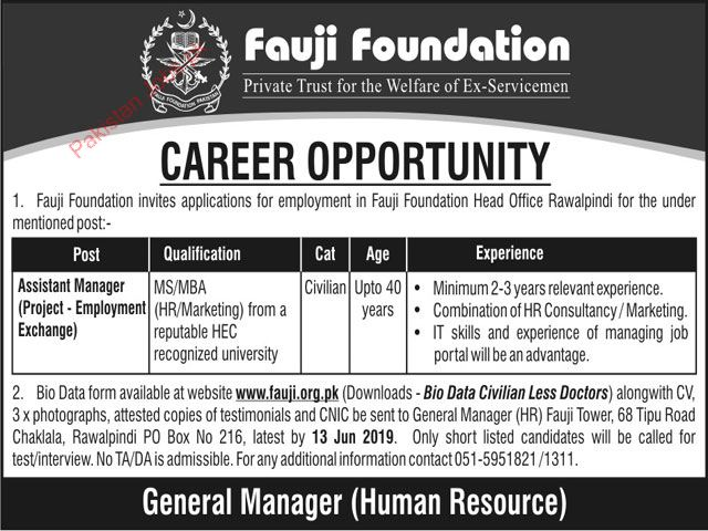 Fauji Foundation Private Trust for the Welfare of Ex