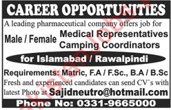 Medical Representative Jobs in Pharmaceutical Company 2019