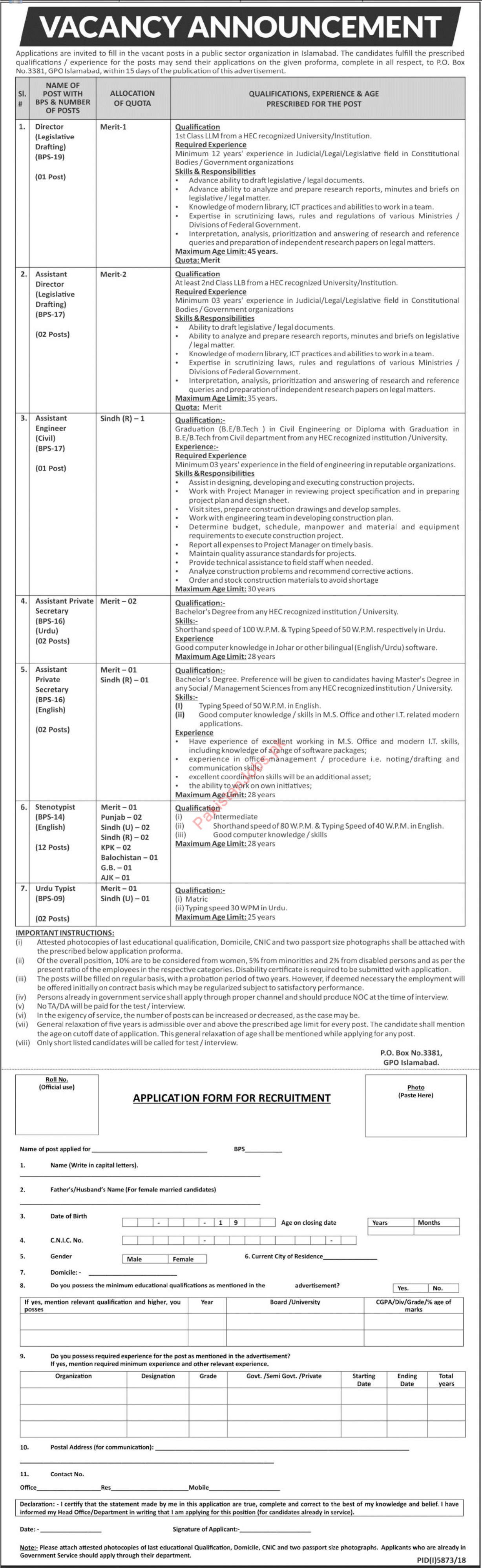 Pakistan Atomic Energy Commission PAEC Jobs 2019 in Islamabad 2019