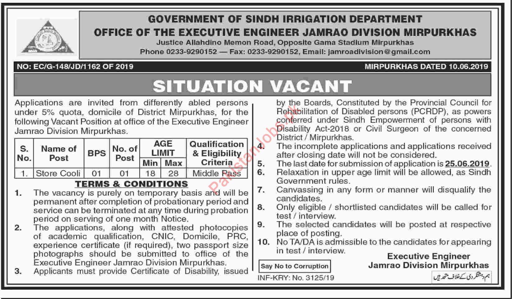 Sindh Irrigation Department Jobs 2019 2019 Sindh Irrigation