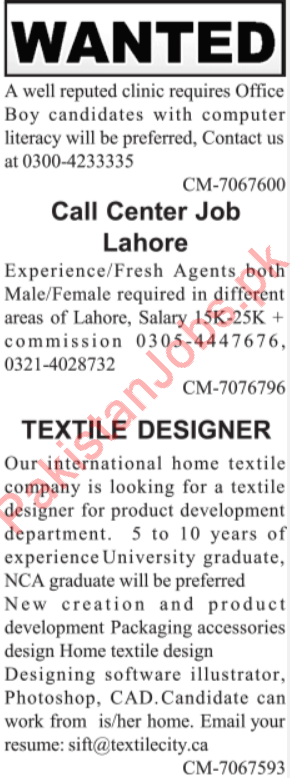 Textile Designer Jobs 2019 2019 Textile Industry Jobs in
