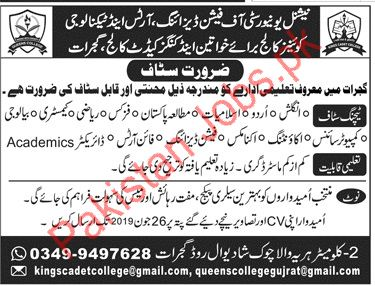 National University Of Fashion Arts Technology Gujrat Jobs 2019 2020 Cadet College Jobs In Gujrat Pakistan