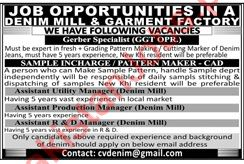 Denim Mills Jobs in Karachi 2019 US Denim Mills Pvt Limited Jobs in