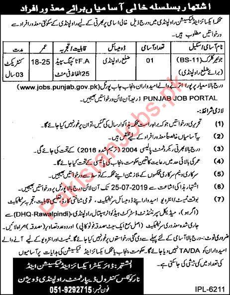 Excise, Taxation & Narcotics Control Department Rawalpindi