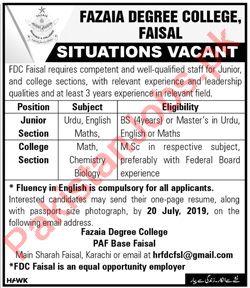 Fazaia Degree College Jobs in Karachi 2019 Fazaia Degree