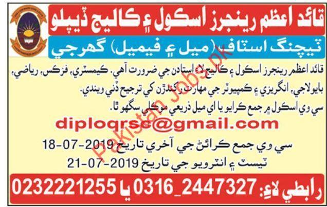Quaid e Azam Rangers School & College Jobs 2019 in Mirpur