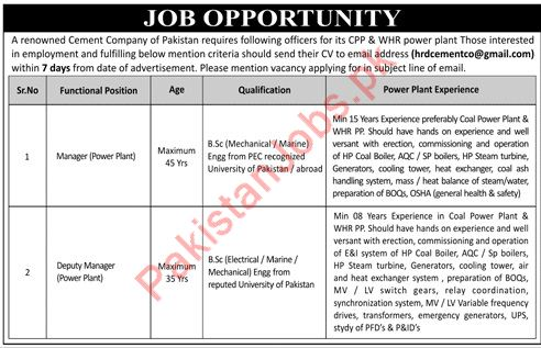Manager Power Plant and Deputy Manager Jobs in Renowned
