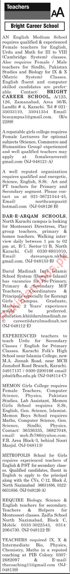 The News Sunday Classified Ads 28th July 2019 for Teaching