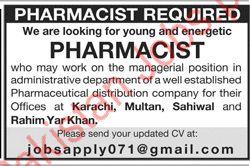 Pharmacist Job in Karachi 2019 Pharma Company Jobs in Karachi Pakistan