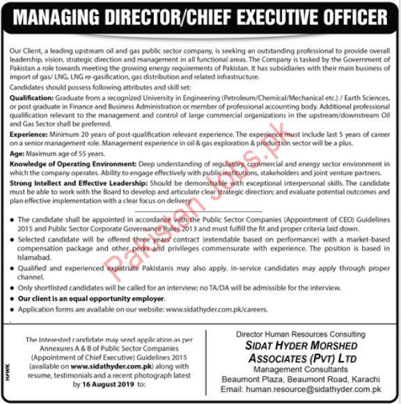 Chief Executive Officer Job in Karachi 2019 Sidat Hyder Morshed