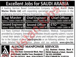 Chief Officer and ETQ Jobs in Saudi Arabia 2019 2019 Al
