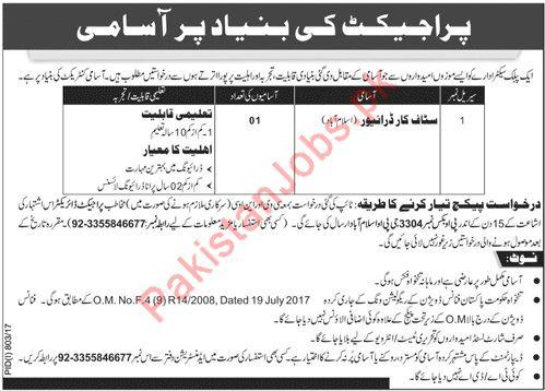 Public Sector Organization Driver Jobs in Islamabad 2019 2019 Public