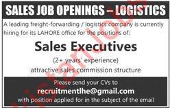 Freight Forwarding Company Jobs 2019 2019 Freight Forwarding