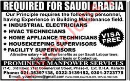 HVAC Technicians and Facility Supervisors Jobs in Saudi