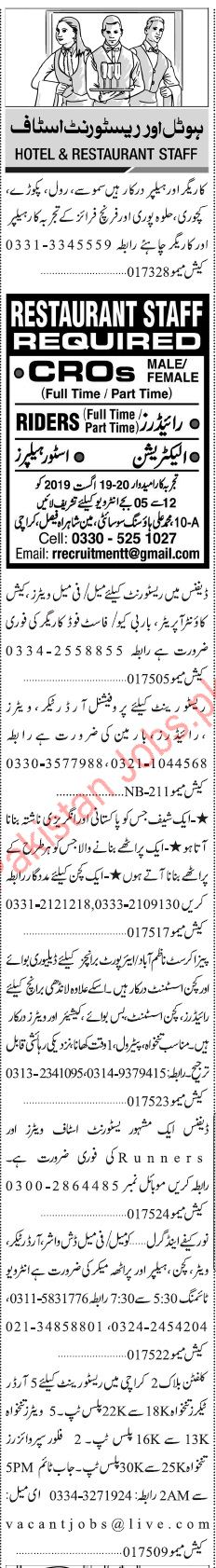 Jang Sunday Classified Ads 18th Aug 2019 for Hotel