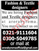 Fashion Textile Designer Jobs In Islamabad 2019 2020 Private Company Jobs In Islamabad Pakistan