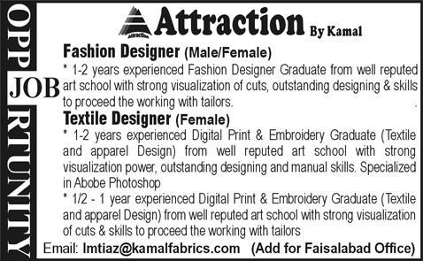 Fashion Designer Textile Designer Jobs 2020 In Faisalabad 2020 Kamal Fabrics Jobs In Faisalabad Pakistan
