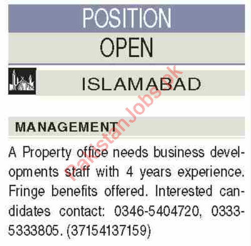 Business Development Executive Jobs 2020 In Real Estate Company Islamabad 2020 Real Estate Company Jobs In Islamabad Pakistan
